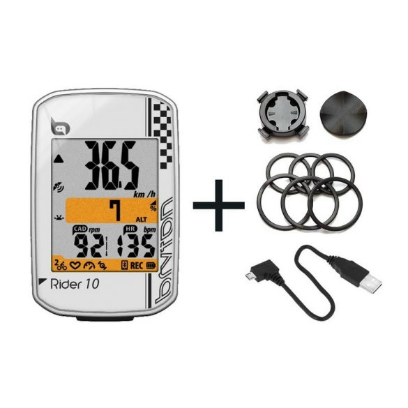 Bryton-Rider-10E-GPS-kerekpar-computer-feher